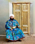 Emir of Askaristan Avatar