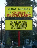 uran-dynasty-chinese-restaurant-we-not-see-....jpg