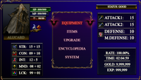 sotn_hacked_menu_with_borders_by_esco1979-d....png